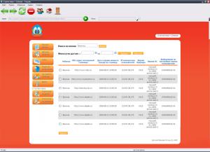Детский интернет браузер Гогуль